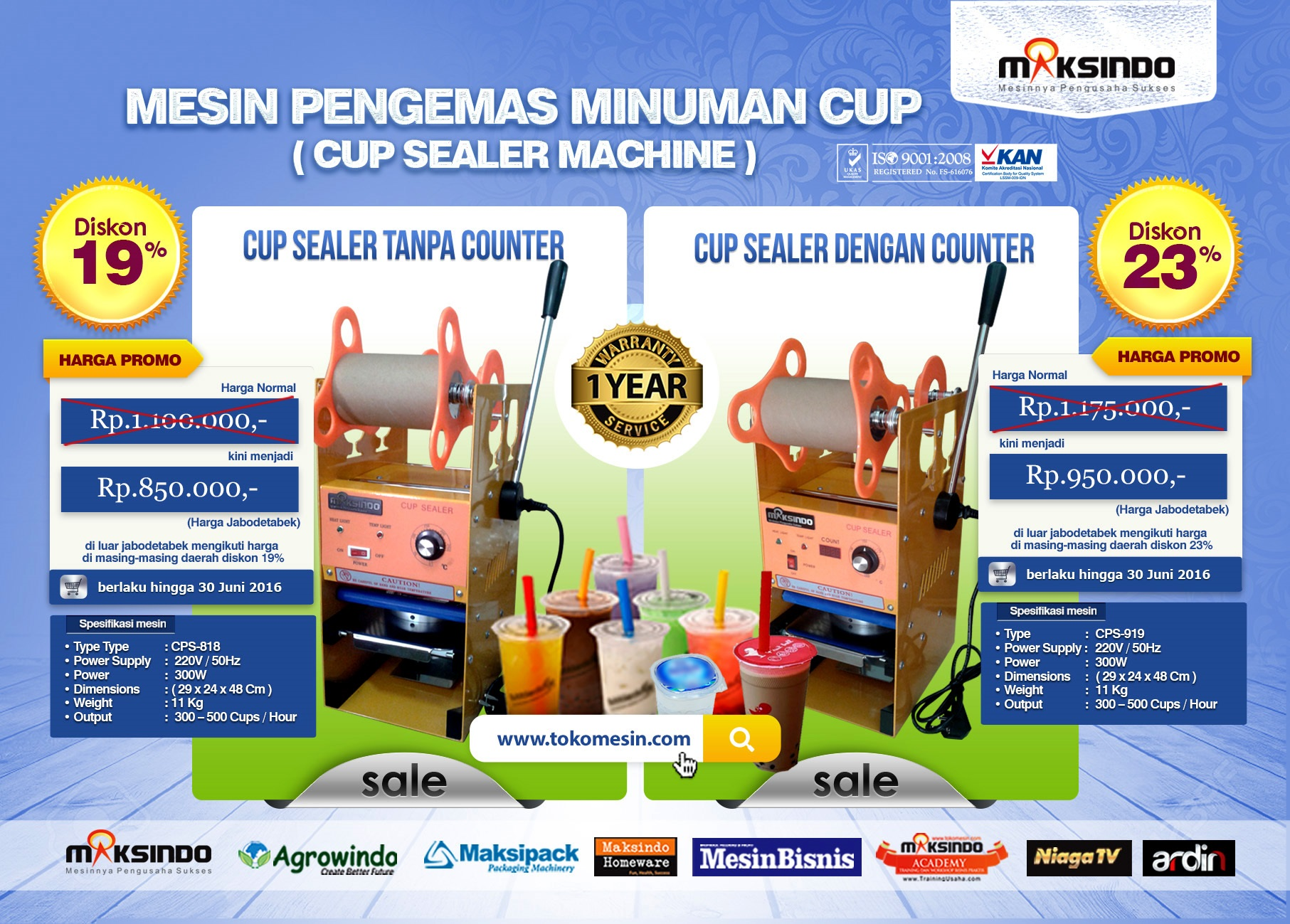 Cup coupons