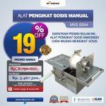 Jual Alat Pengikat Sosis Manual (MKS-SS44) di Bandung