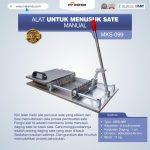 Jual Alat Tusuk Sate ManualMKS-099 di Bandung