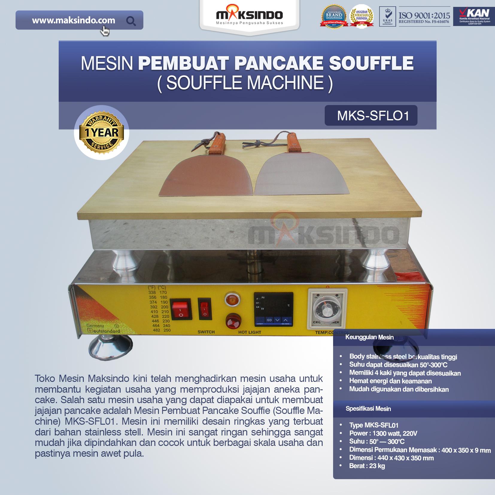 Jual Mesin Pembuat Pancake Souffle (Souffle Machine) MKS-SFL01 di Bandung